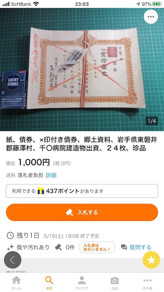 f:id:TokuheiKumagai:20200725233656j:plain