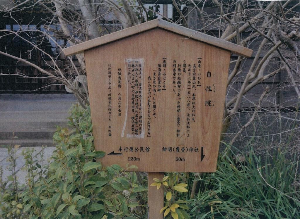 f:id:TokuheiKumagai:20200728222649j:plain