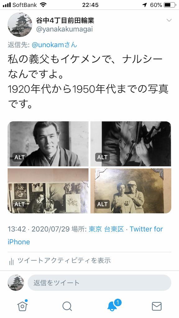 f:id:TokuheiKumagai:20200729224612p:plain