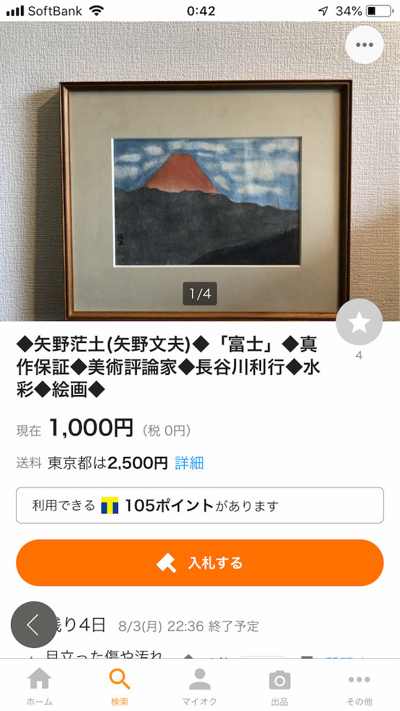 f:id:TokuheiKumagai:20200730140516p:plain