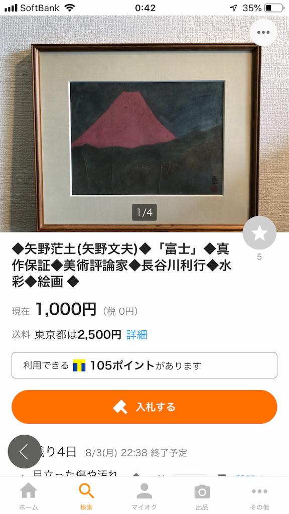 f:id:TokuheiKumagai:20200730140526p:plain