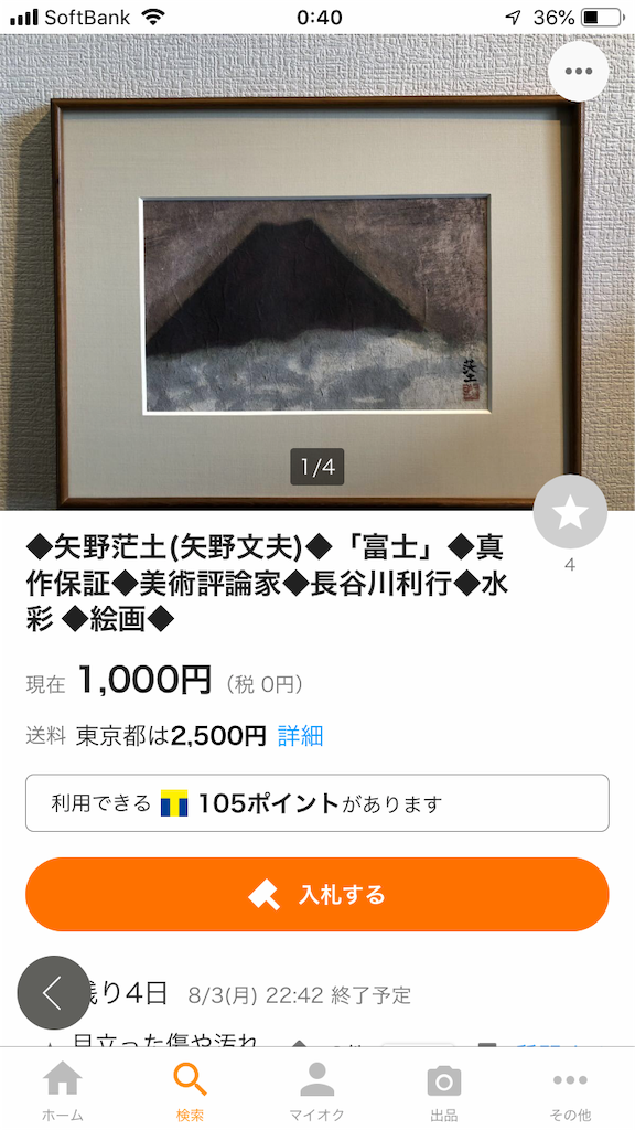 f:id:TokuheiKumagai:20200730140535p:plain