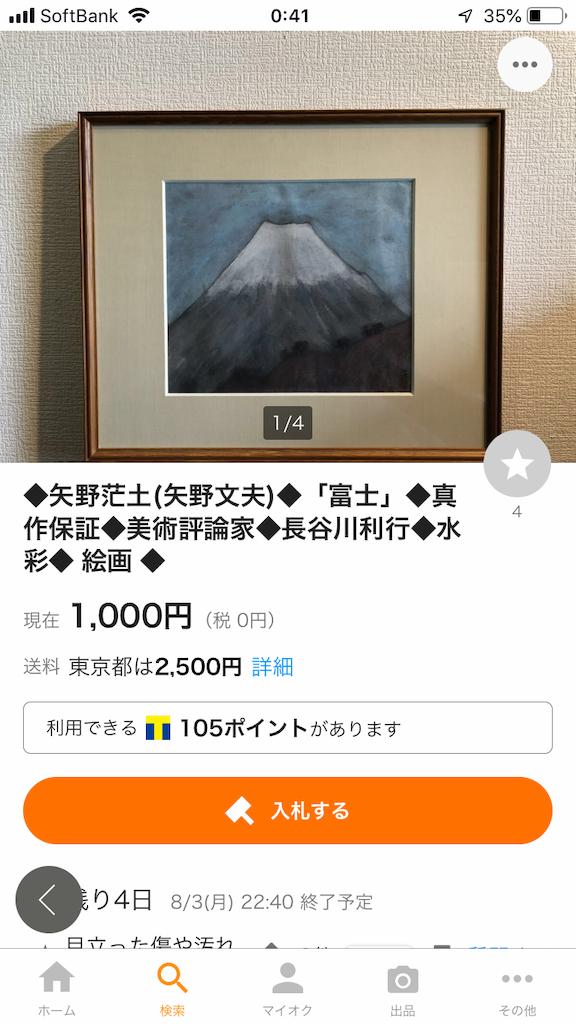 f:id:TokuheiKumagai:20200730140540p:plain