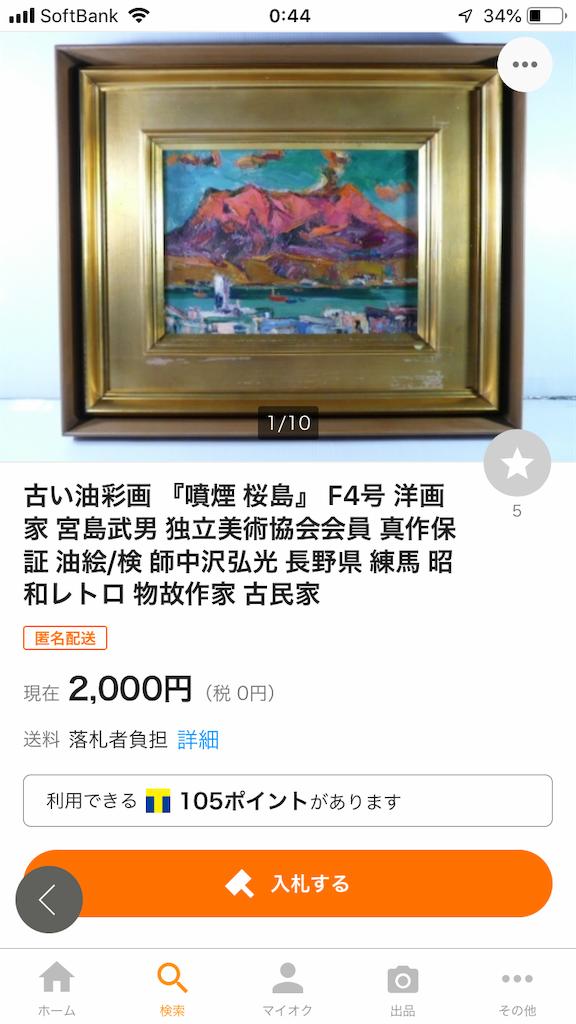 f:id:TokuheiKumagai:20200730140626p:plain
