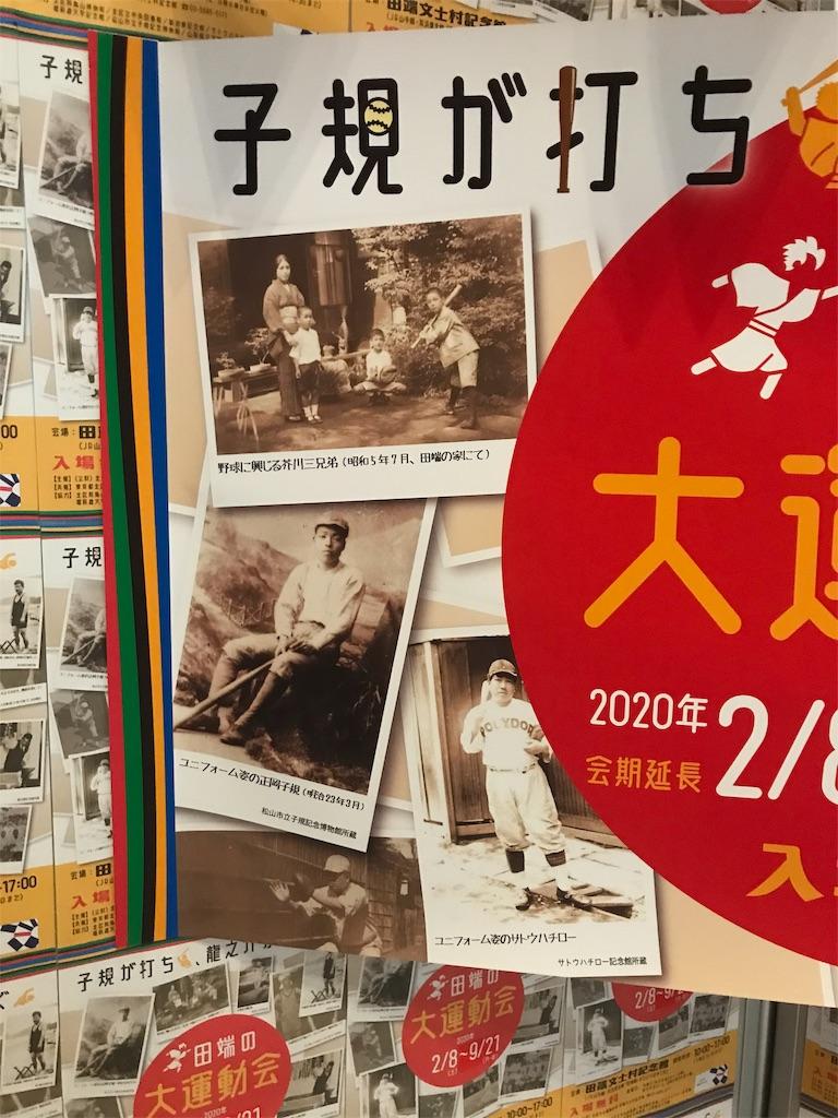 f:id:TokuheiKumagai:20200731194108j:plain