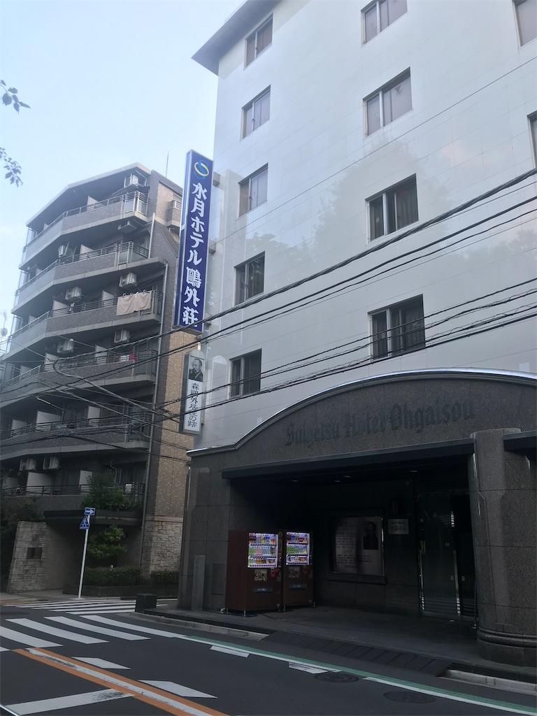 f:id:TokuheiKumagai:20200803085934j:plain