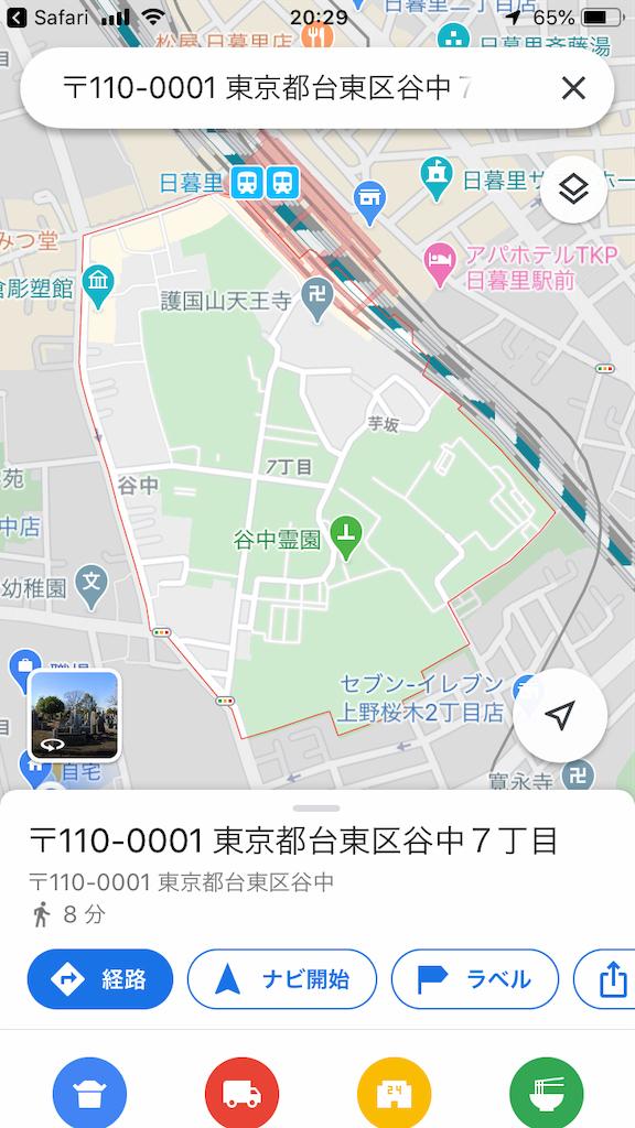 f:id:TokuheiKumagai:20200803210840p:plain