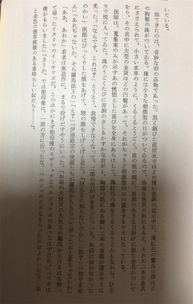 f:id:TokuheiKumagai:20200803211248j:plain