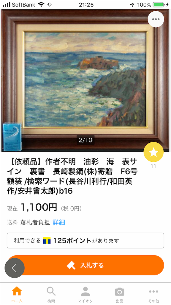 f:id:TokuheiKumagai:20200807233937p:plain