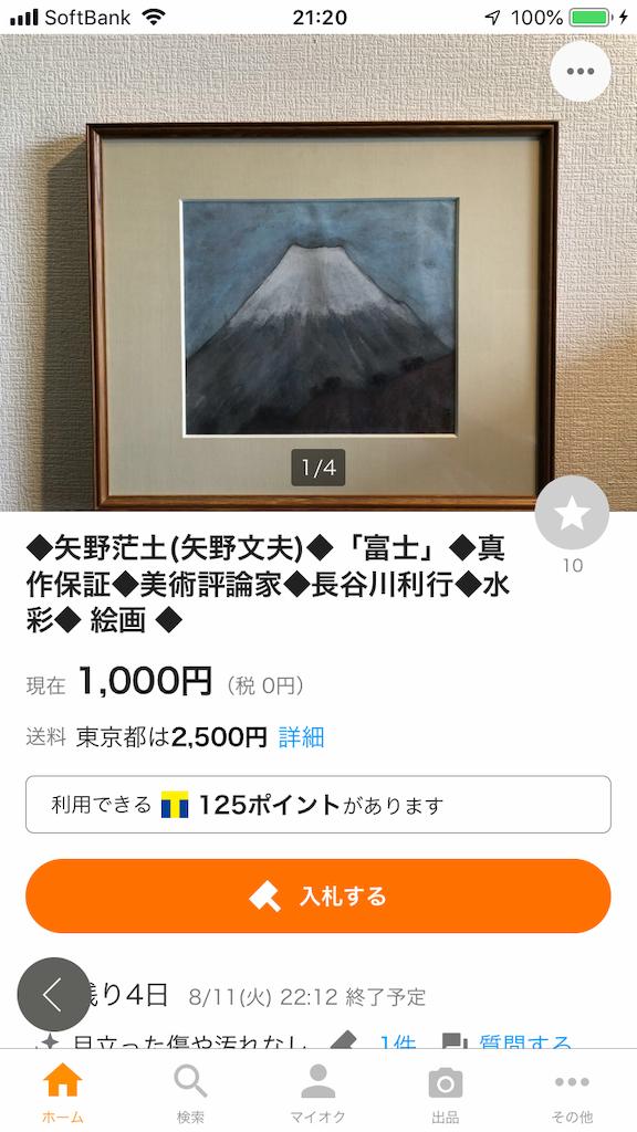 f:id:TokuheiKumagai:20200807233942p:plain