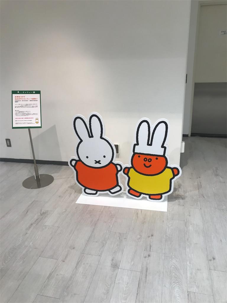 f:id:TokuheiKumagai:20200807233946j:plain