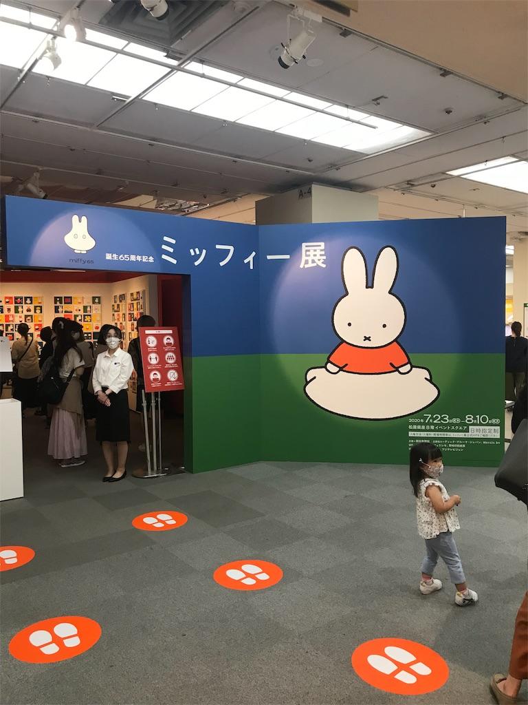 f:id:TokuheiKumagai:20200807234003j:plain