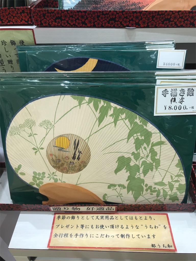 f:id:TokuheiKumagai:20200807234018j:plain