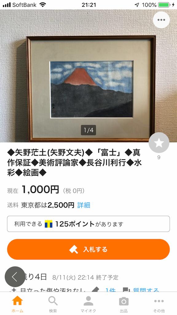 f:id:TokuheiKumagai:20200807234021p:plain