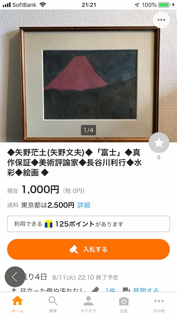 f:id:TokuheiKumagai:20200807234029p:plain