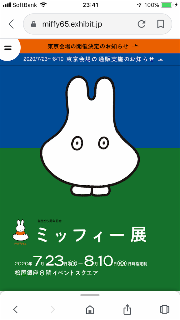 f:id:TokuheiKumagai:20200807234243p:plain