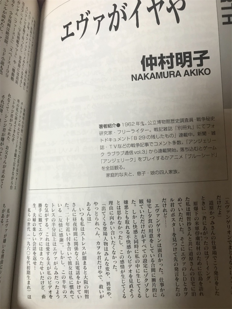 f:id:TokuheiKumagai:20200811141539j:plain