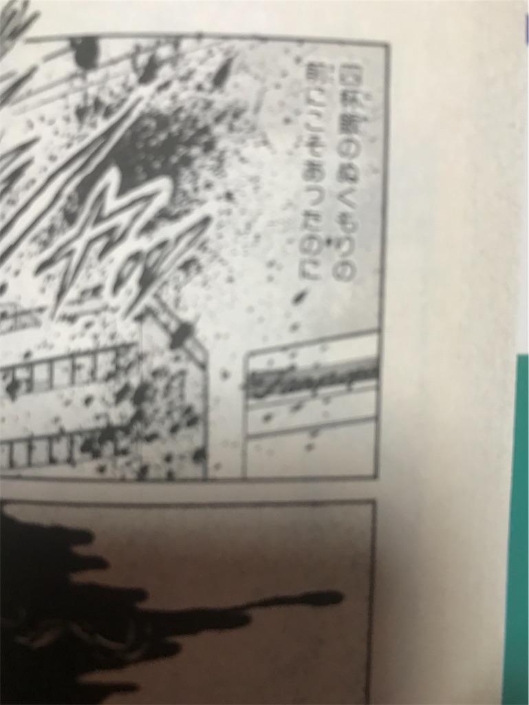 f:id:TokuheiKumagai:20200813234837j:plain