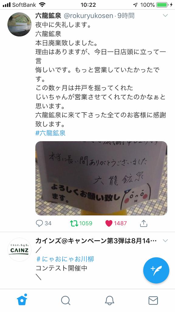 f:id:TokuheiKumagai:20200815102407p:plain
