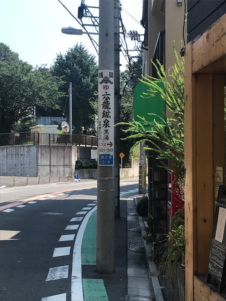 f:id:TokuheiKumagai:20200815171835j:plain