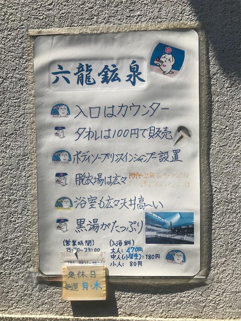 f:id:TokuheiKumagai:20200815171854j:plain