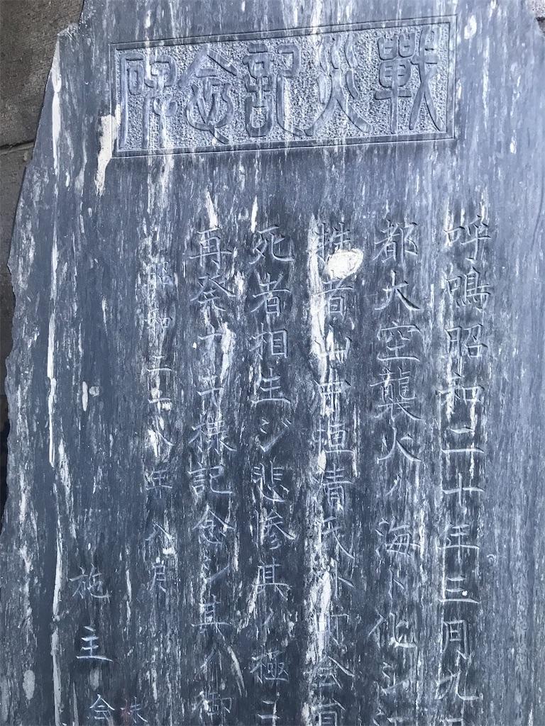 f:id:TokuheiKumagai:20200815173612j:plain