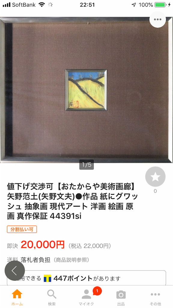 f:id:TokuheiKumagai:20200816210333p:plain