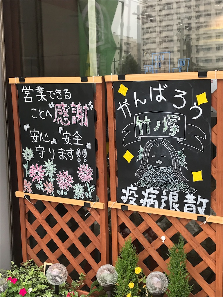 f:id:TokuheiKumagai:20200817220939j:plain