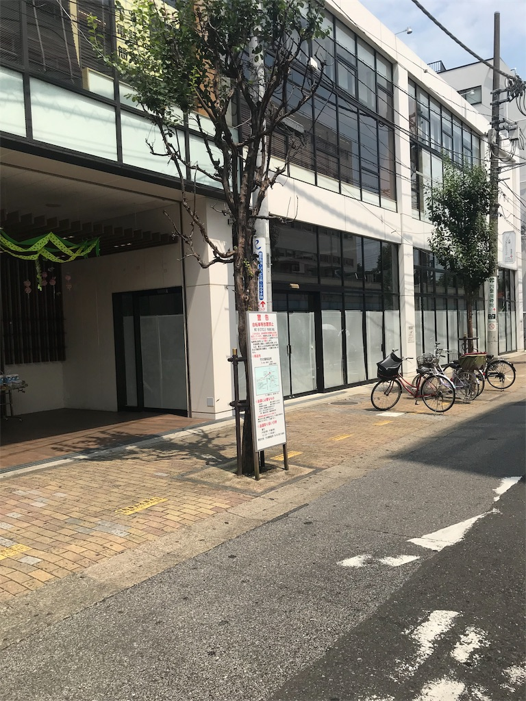 f:id:TokuheiKumagai:20200817220950j:plain