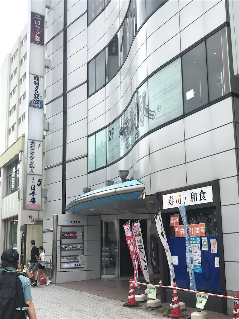 f:id:TokuheiKumagai:20200817220954j:plain