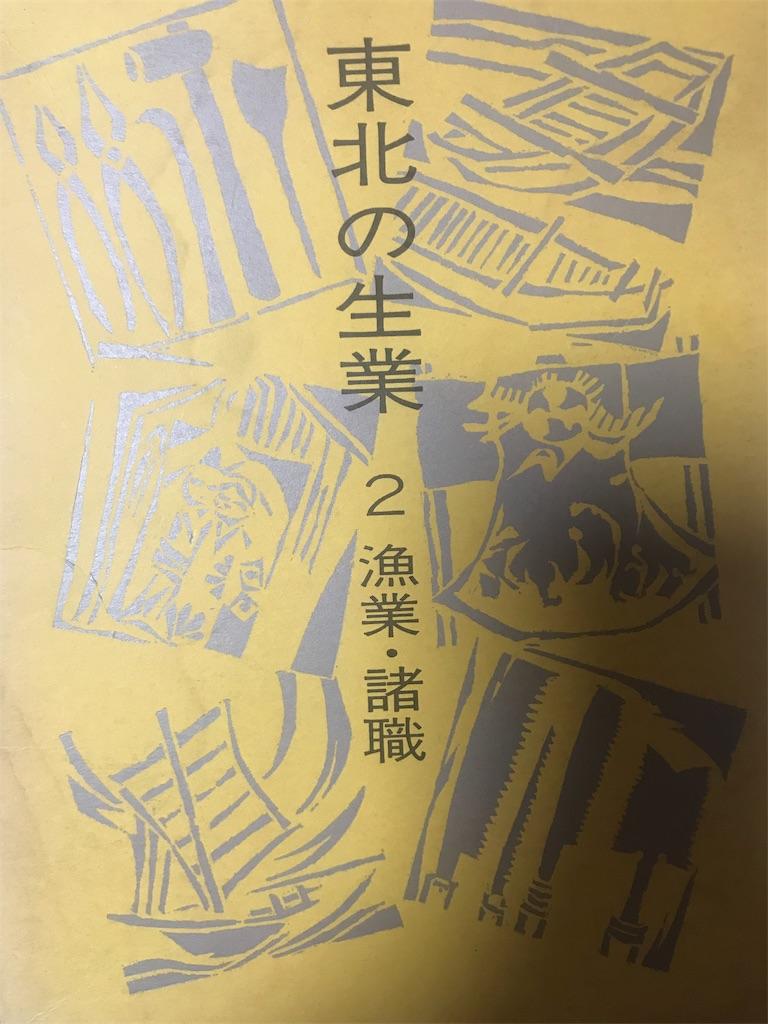f:id:TokuheiKumagai:20200818215443j:plain
