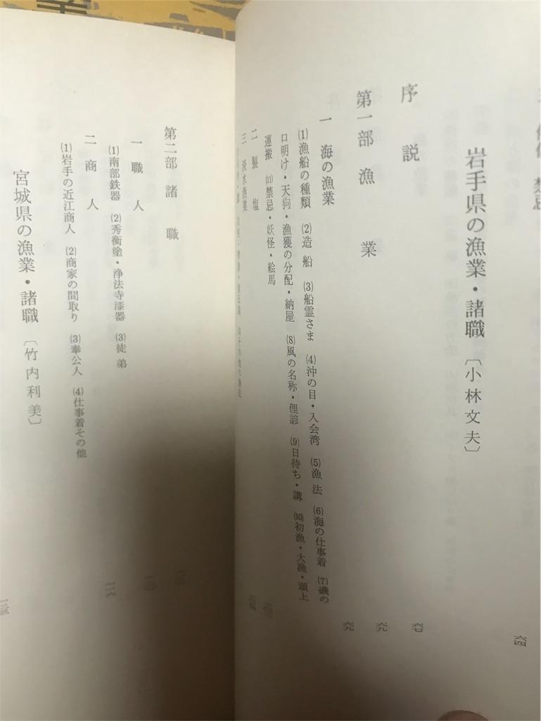 f:id:TokuheiKumagai:20200818215455j:plain