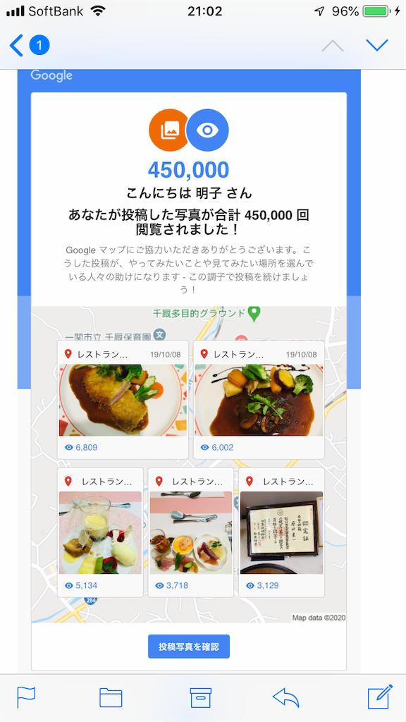 f:id:TokuheiKumagai:20200818215459p:plain