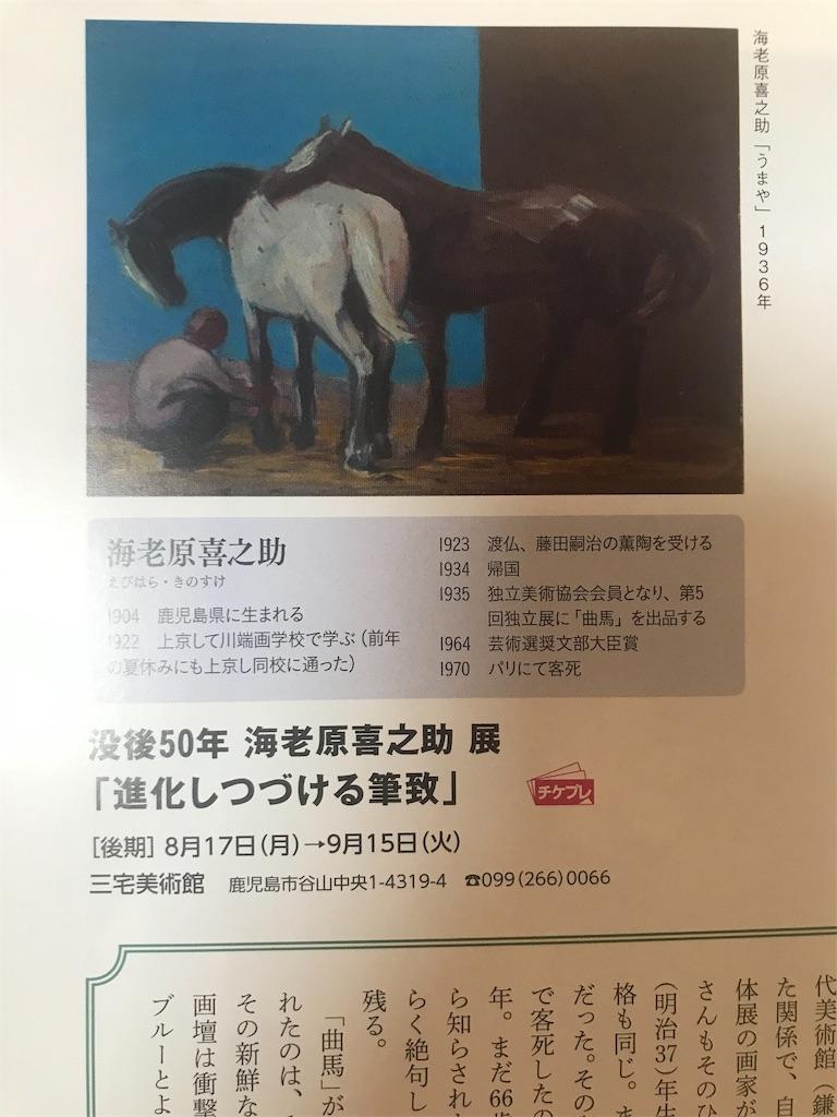 f:id:TokuheiKumagai:20200820000758j:plain