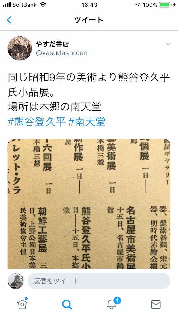 f:id:TokuheiKumagai:20200820000813p:plain