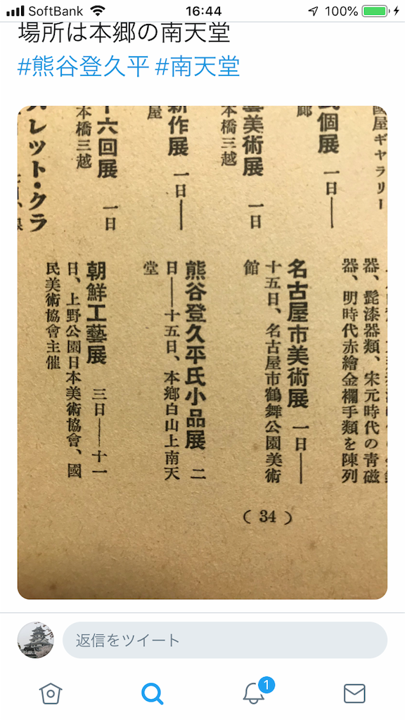 f:id:TokuheiKumagai:20200820000818p:plain