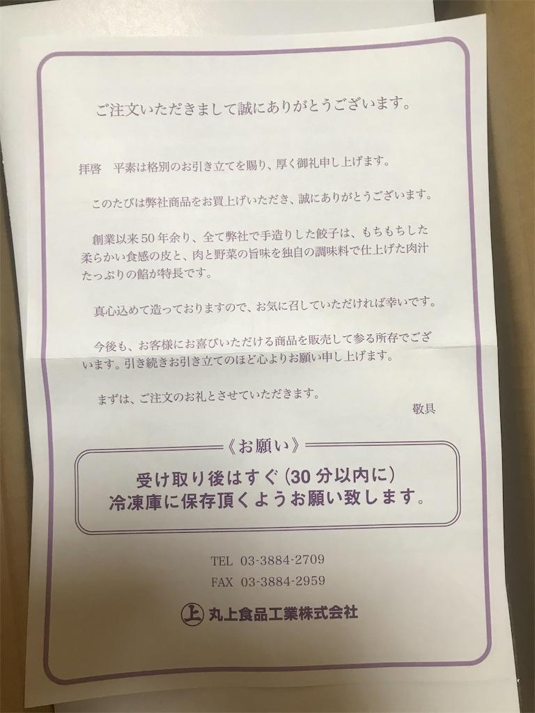f:id:TokuheiKumagai:20200820222857j:plain