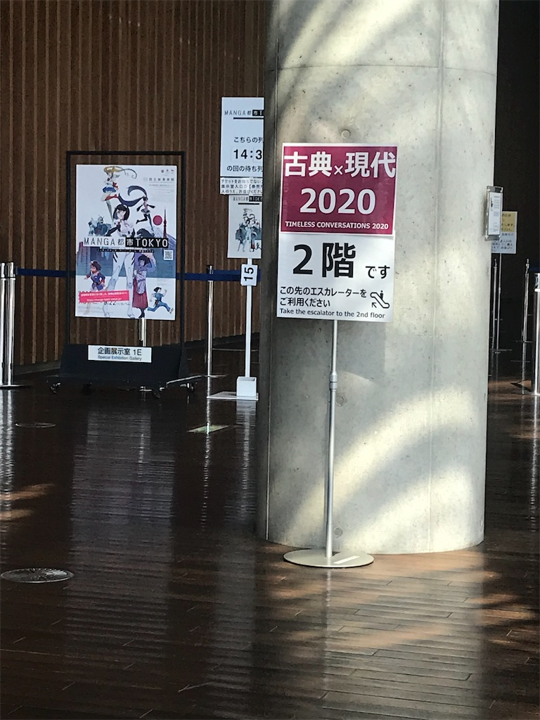 f:id:TokuheiKumagai:20200821224645j:plain