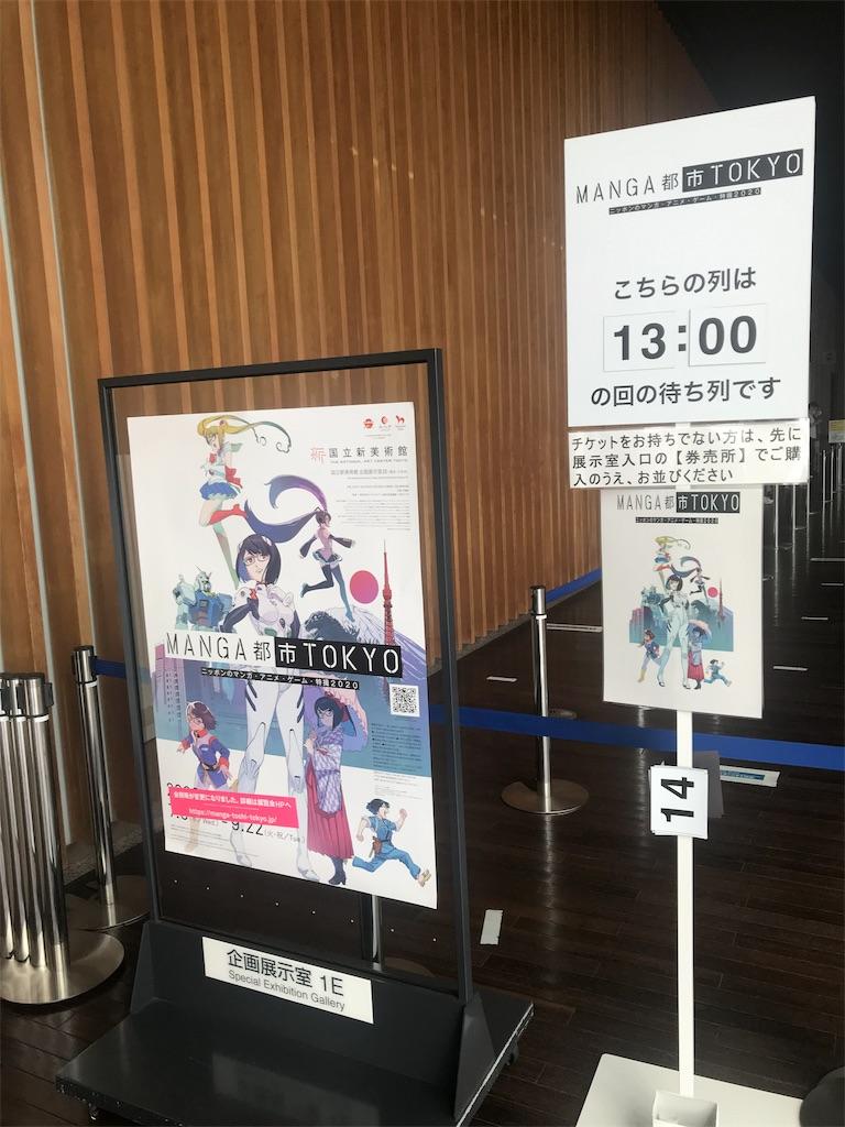f:id:TokuheiKumagai:20200821224858j:plain