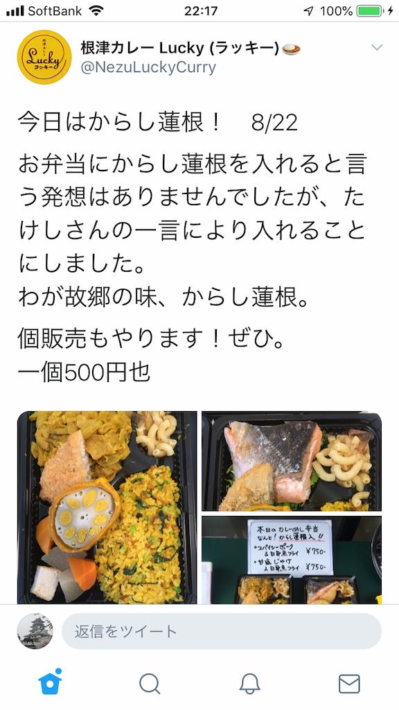 f:id:TokuheiKumagai:20200822222020p:plain