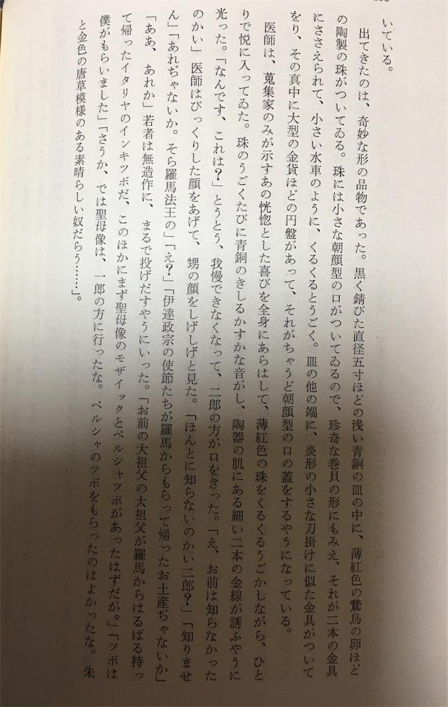 f:id:TokuheiKumagai:20200824120825j:plain