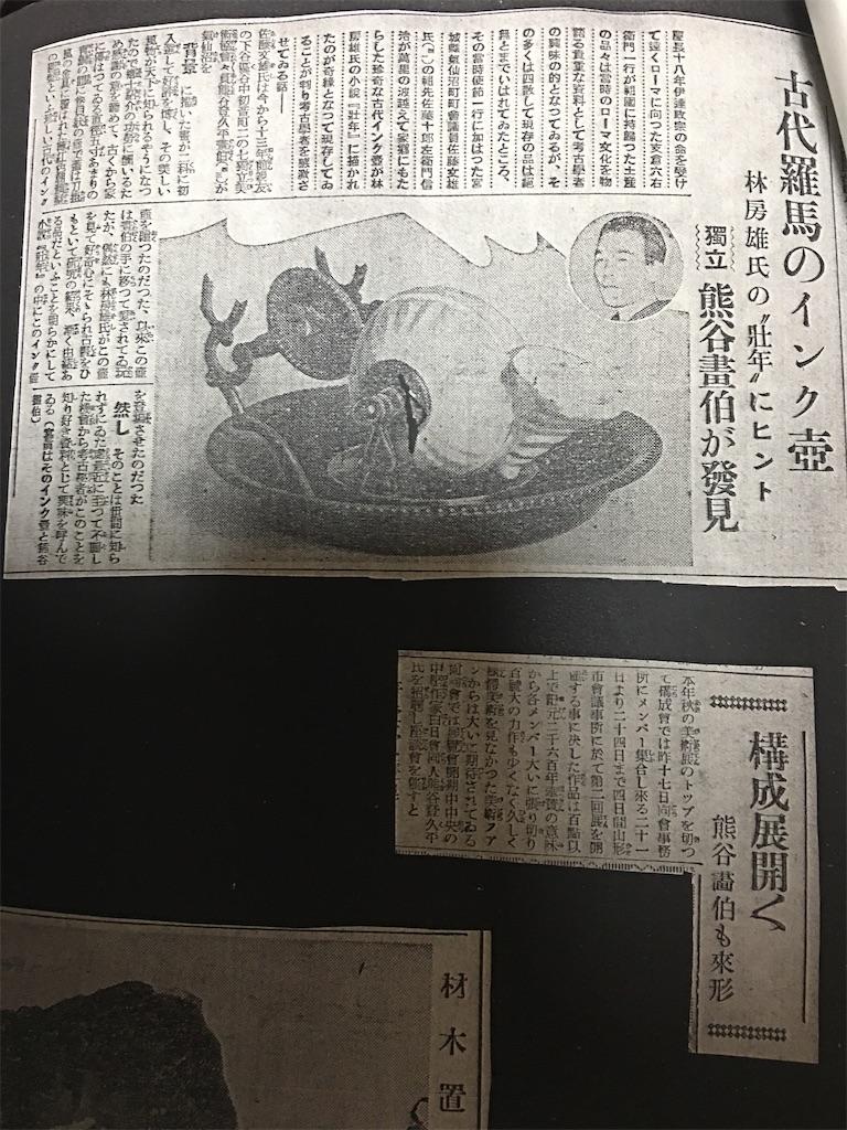 f:id:TokuheiKumagai:20200824120830j:plain