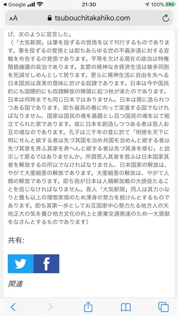 f:id:TokuheiKumagai:20200824120935j:plain