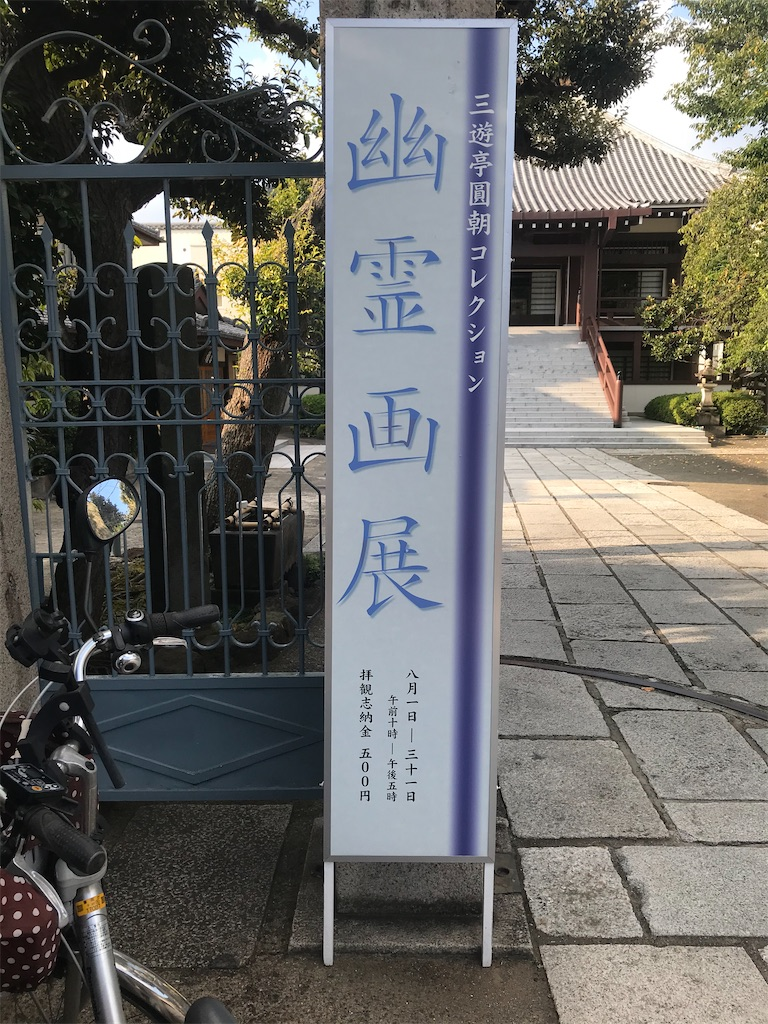 f:id:TokuheiKumagai:20200825211748j:plain