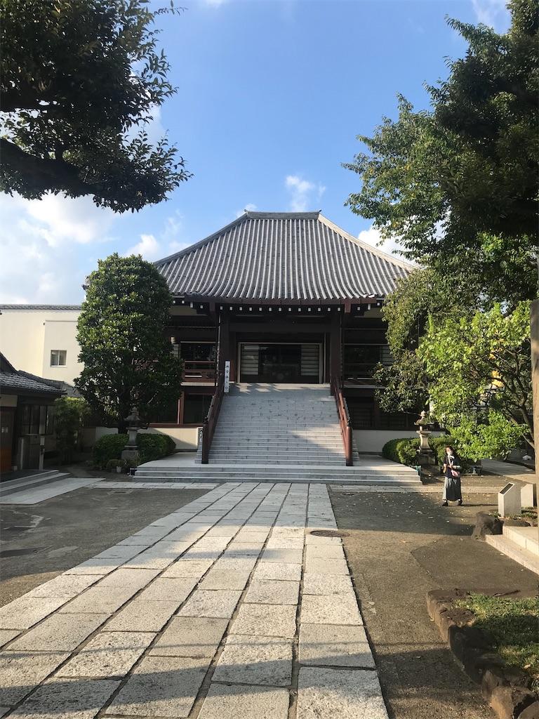 f:id:TokuheiKumagai:20200825211751j:plain