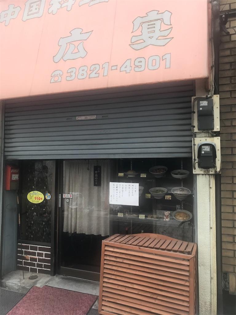 f:id:TokuheiKumagai:20200825211802j:plain