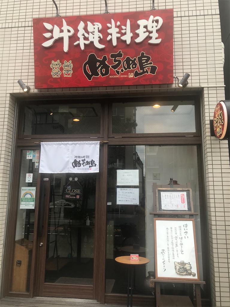 f:id:TokuheiKumagai:20200825211805j:plain