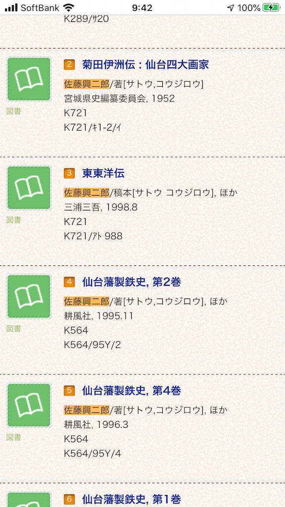 f:id:TokuheiKumagai:20200825211809p:plain