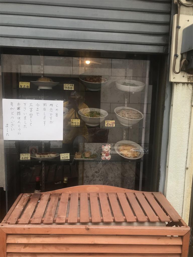 f:id:TokuheiKumagai:20200825211815j:plain
