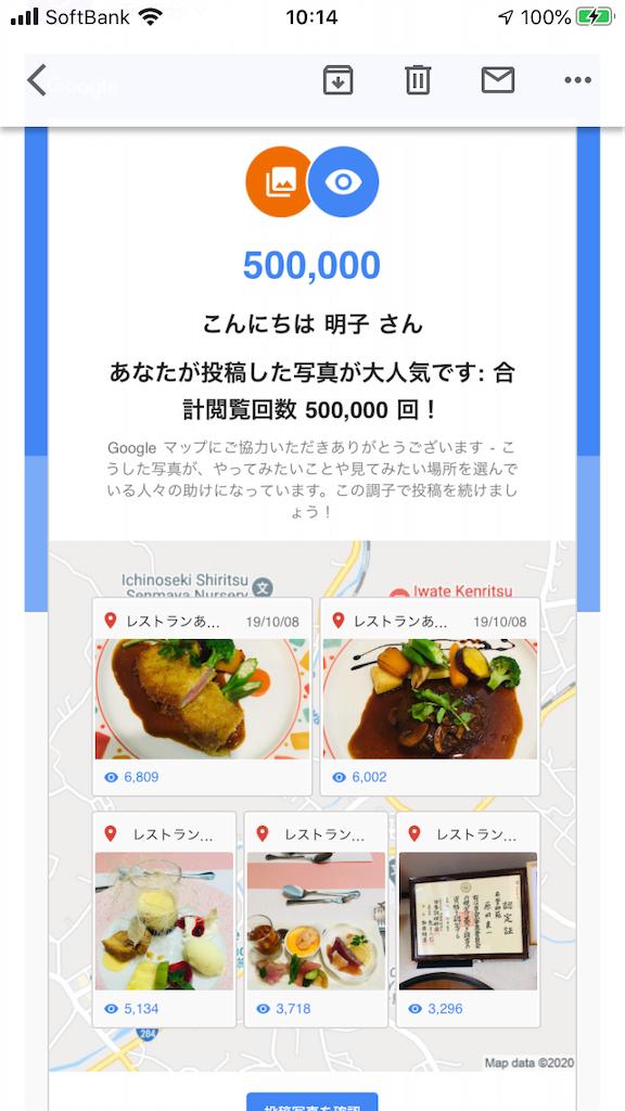 f:id:TokuheiKumagai:20200826113524p:plain